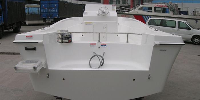 UF25CC钓鱼艇