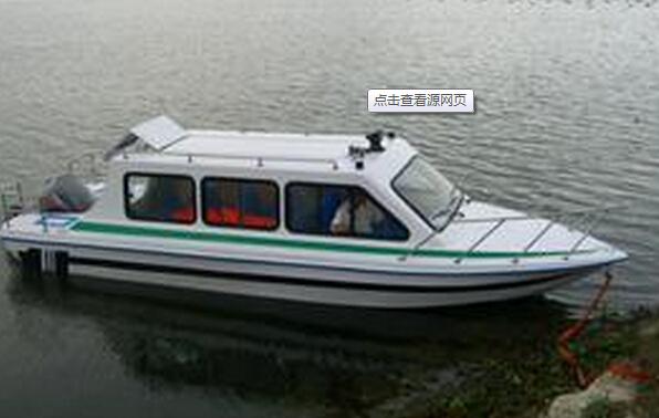 119B全蓬快艇